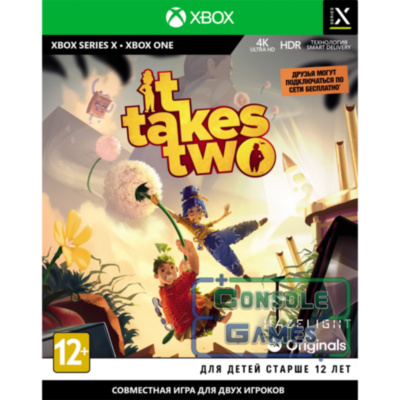 It Takes Two  (Xbox Series X / S. One )  ПРЕДЗАКАЗ