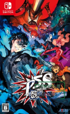 Persona 5 Scramble: The Phantom Strikers (Nintendo Switch)