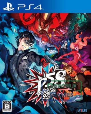Persona 5 Scramble: The Phantom Strikers (PS4/PS5)