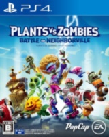 Plants Vs. Zombies: Battle for Neighborville (PS4)