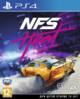 Need for Speed ​​Heat (PS4)