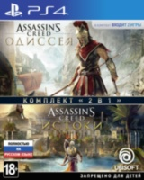 Assassin's Creed: Одиссея + Assassin's Creed: Истоки (PS4)